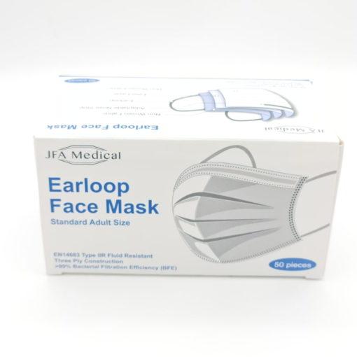 IIR Face Mask min